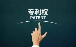 实用新型和发明专利侵权判定 如何对比是否侵权