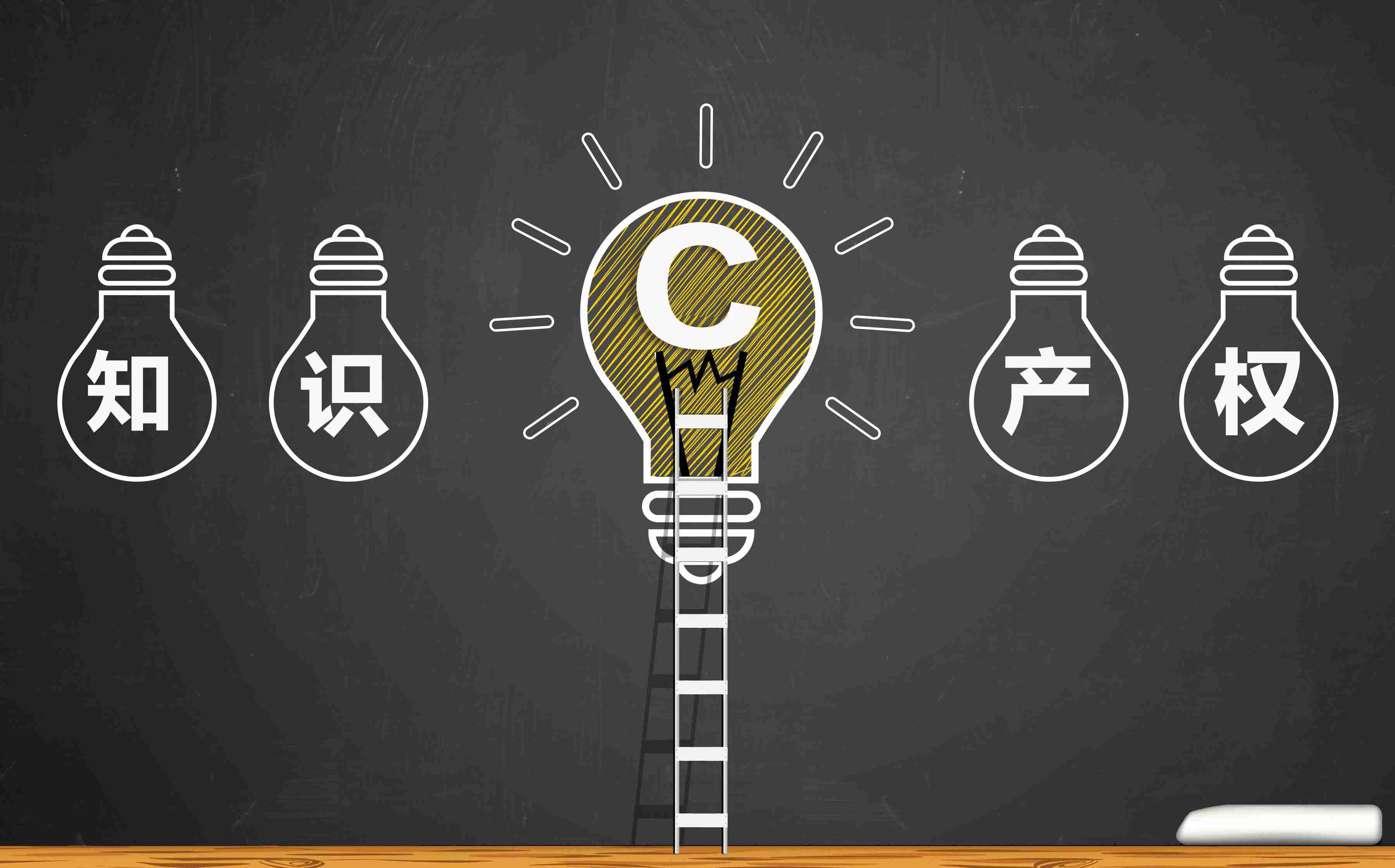 深圳专利律师告诉你专利欠费终止怎么办?