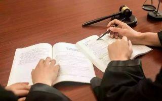 实用新型专利侵权判定标准2020