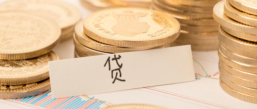 十种虚假借贷纠纷如何分辨