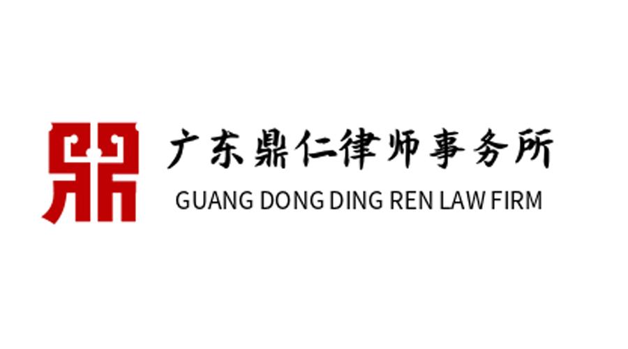深圳知识产权律师教你知识产权贯标认证流程