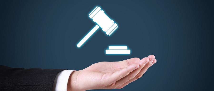 北京市电子商务领域专利侵权纠纷45天结案
