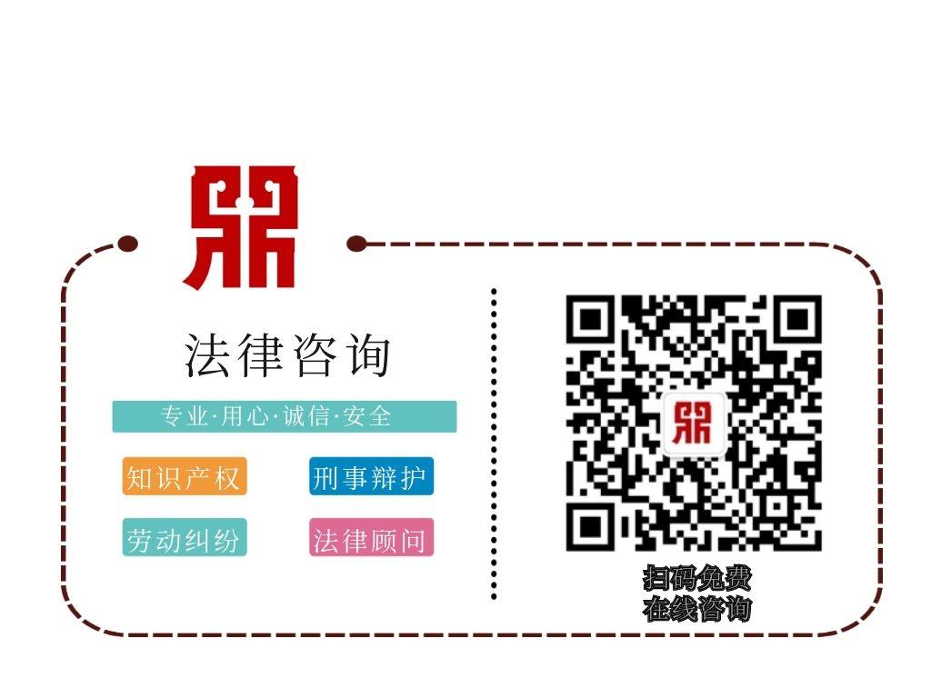 杨幂网络侵权案胜诉 被告人当庭致歉