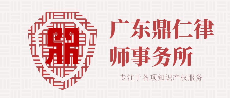 中国乔丹状告美国乔丹商标侵权,谁赢了?