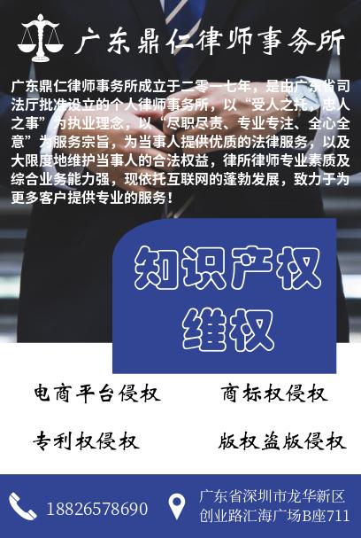 """网红成了""""商标抢注""""的重灾区""""李佳琪""""被盯上,你有做好防范吗?"""