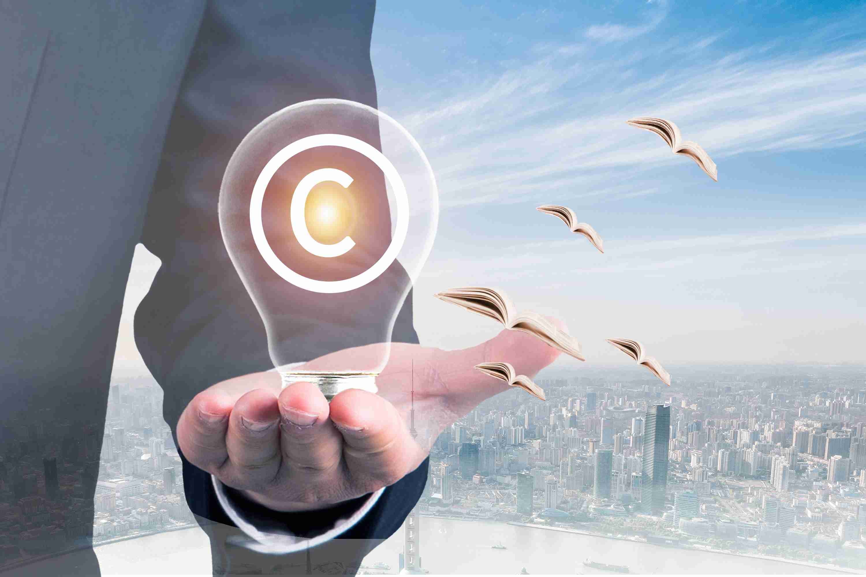 国家部门发布将加强对知识产权保护