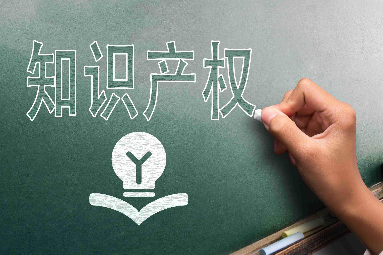 深圳知识产权律师告诉你怎么做商标撤三答辩