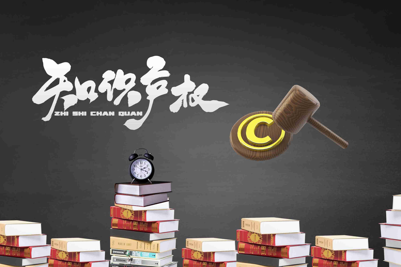 深圳知识产权律师 网络版权侵权诉讼