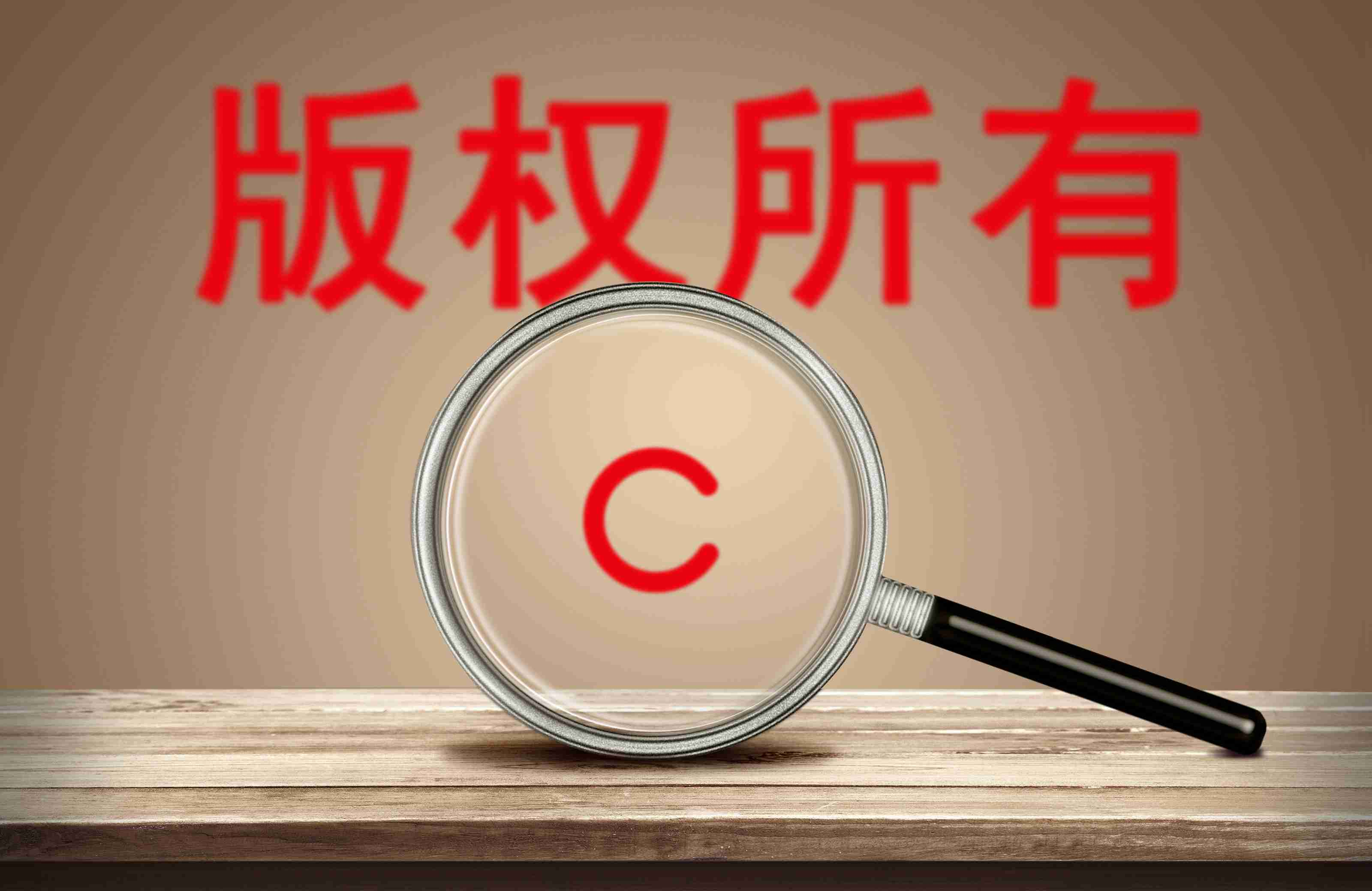 最新集资诈骗的法定判刑标准