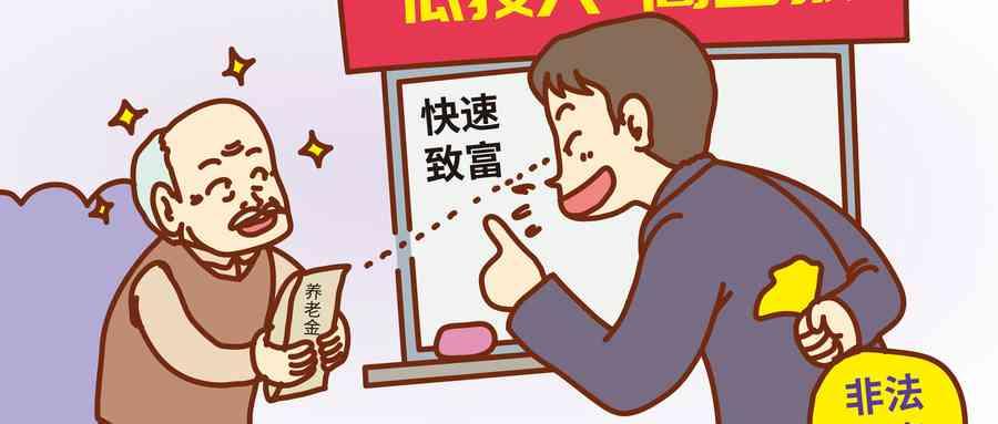 深圳律师:集资诈骗受害人应该如何合法维权