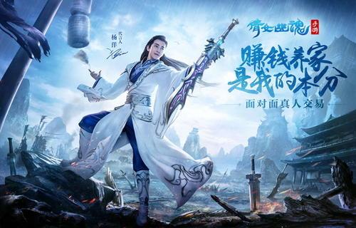 手游《倩女幽魂》CG动画被告版权侵权赔偿55万