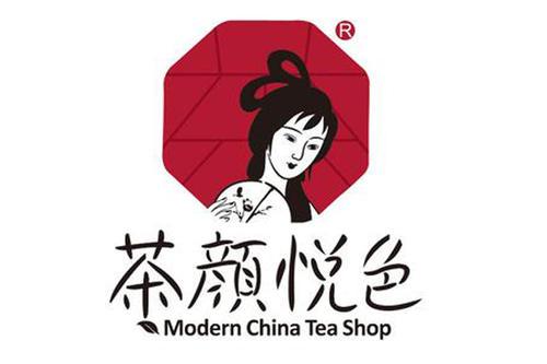 """长沙奶茶""""茶颜悦色""""被起诉商标侵权?"""