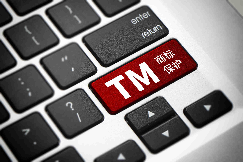 企业被假冒注册标识商标侵权怎么办?
