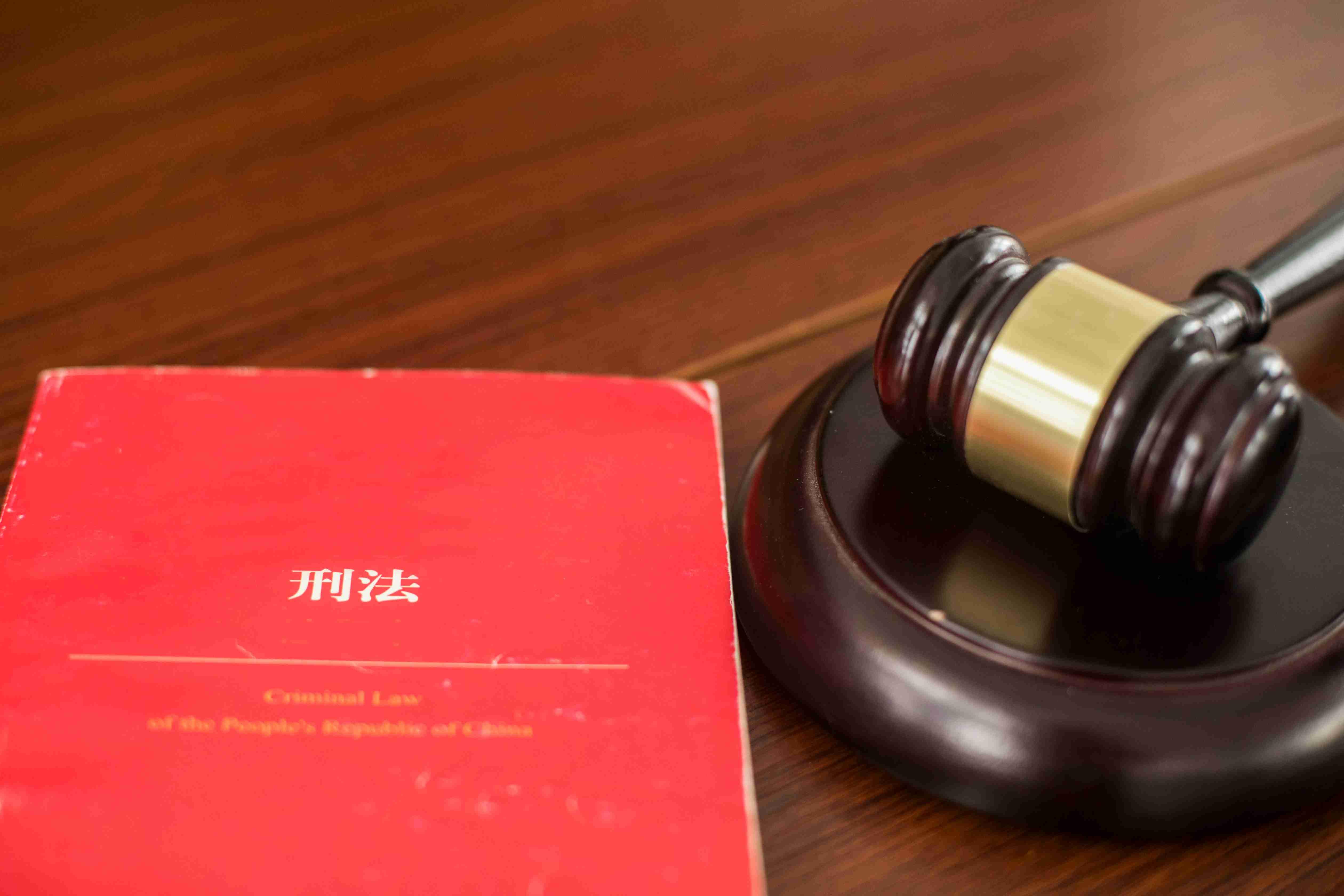 深圳专利律师谈苹果专利侵权纠纷