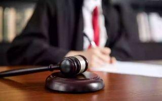 商品外观专利侵权需要收到的处罚规定