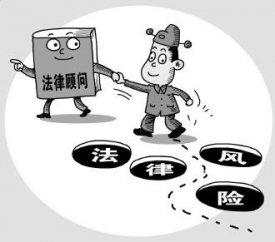 深圳龙华企业常年法律顾问服务收费情况 收费标准须知