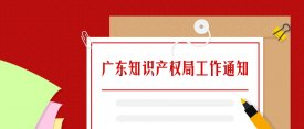 深圳专利律师是如何处理一起专利纠纷案的