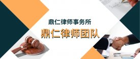 微博网红名字被注册商标不能使用?深圳商标律师教你维权